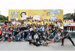 2019 Maker Carnival Shanghai Call For Makers !