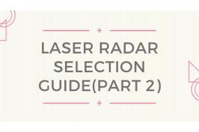 Laser Radar Selection Guide (Part 2)