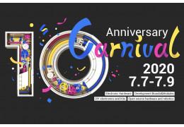 DFRobot 10th Anniversary Carnival (2020 Jul. 07 - Jul. 09)