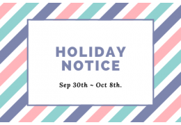Holiday Notice (2020 National Holiday)