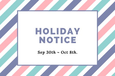 Holiday Notice (2020 National Holiday)>