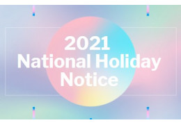2021 National Holiday Notice