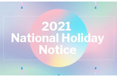 2021 National Holiday Notice>
