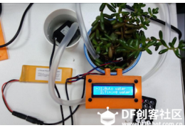 3D Printing Tutorial - How To Make a 3D Printed Automatic Plant Watering System