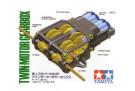 Tamiya Dual Motor GearBox