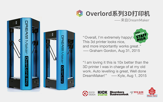 Overlord - A delata fdm arduino based 3d Printer Intro