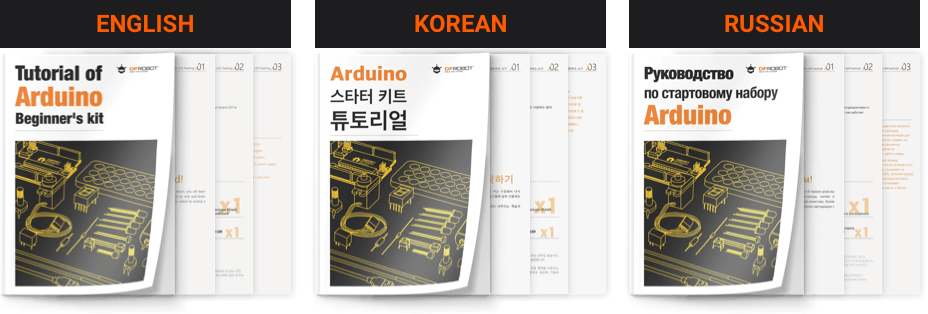 Other Language Tutorials for Beginner Kit