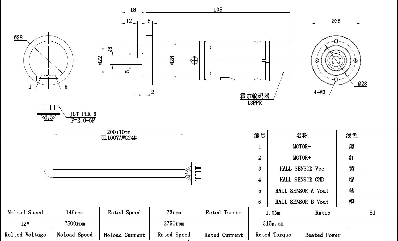 12v Low Noise Dc Motor 146rpm W Encoder The Pi Hut Diagram Repalcement Parts And Wiki Doc Mechanical Drawings
