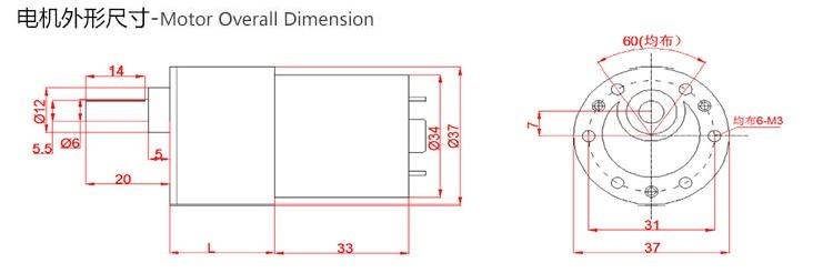 Metal DC Geared Motor - 12V 100RPM 42kg.cm Dimension